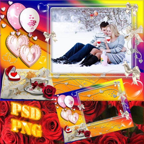 Фоторамка романтическая - Ко дню влюбленных