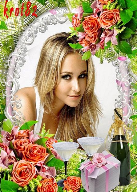 Рамка для фото – Цветы, шампанское, подарок