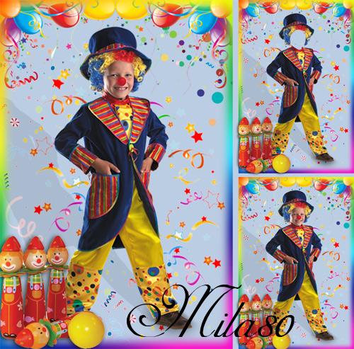 Детский шаблон - Клоун