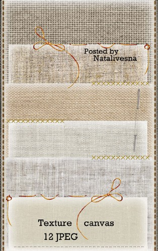 Текстуры – Канва цвета беж