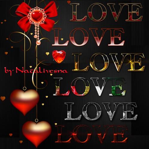 Cтили для Photoshop – Любовь