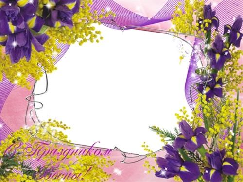 Женская фоторамка - Весеннее настроение
