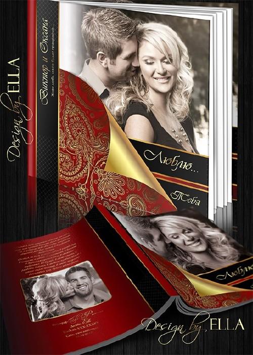 Универсальная классическая фотокнига для романтических фото-Red & Gold