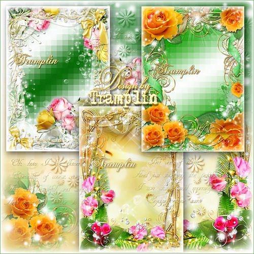 Сборник цветочных рамок для фото с розами – Благоухание