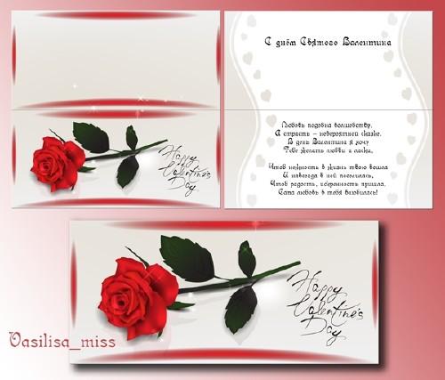 Открытка евро формат с разворотом - Красная роза