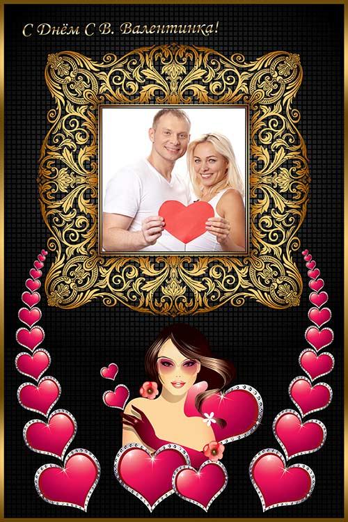 Рамки для фотошопа ко дню святого Валентина