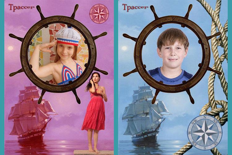 Рамочка для фотошопа детская - Паруса мечты