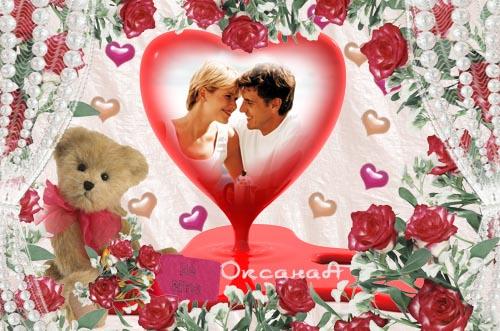 Рамка ко дню влюбленных с вырезом сердцем – Be mine