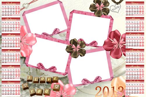 Романтический календарь-рамка для всех влюбленных на 2013 год