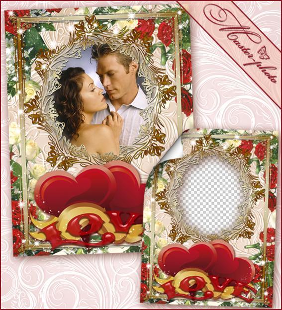 Романтическая рамка для фотошопа - Биение сердец