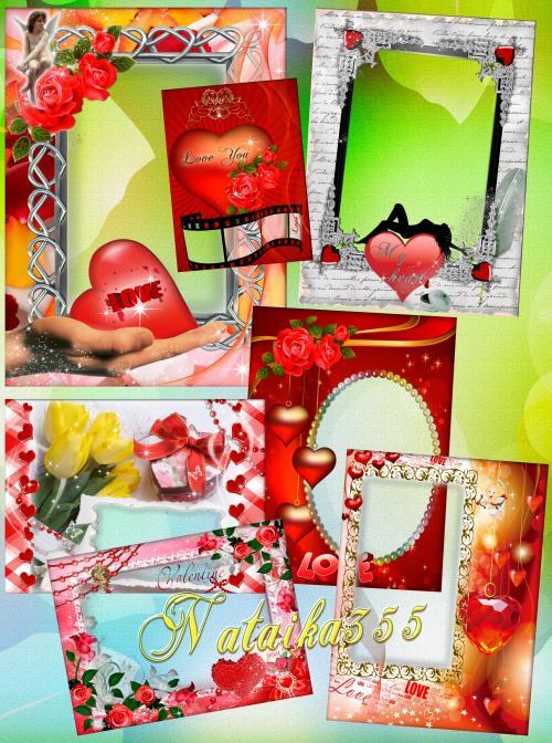 Рамки для украшения фото - Изобилие страстной любви