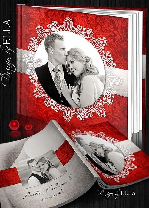 Винтажная романтическая фотокнига в классическом стиле и поздравительная ка ...