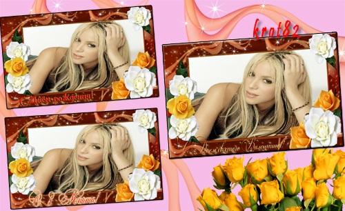 Поздравительные рамки с цветами - Благоухание белых и желтых роз