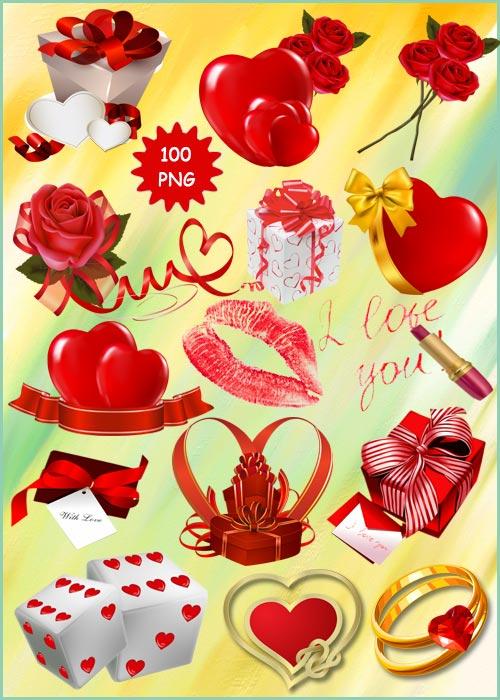 Клипарт - Валентинов День