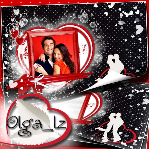 Романтическая фоторамка - В день святого Валентина