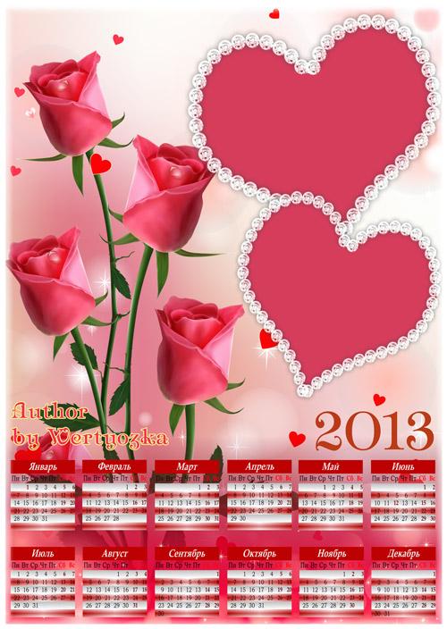 Календарь рамка 2013 с прекрасными цветами - Розы и два сердца