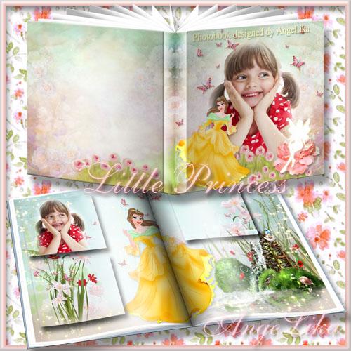 Фотокнига для девочек - Маленькая принцесса