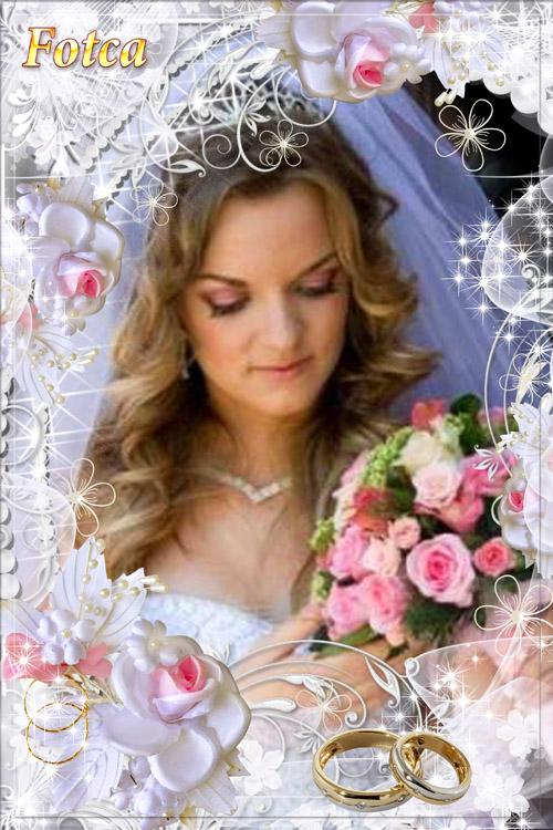 Свадебная рамка для фото - Живите весело и дружно