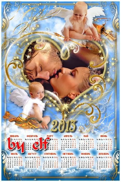 Календарь 2013 с вырезом для фото - Купидон-гроза сердец