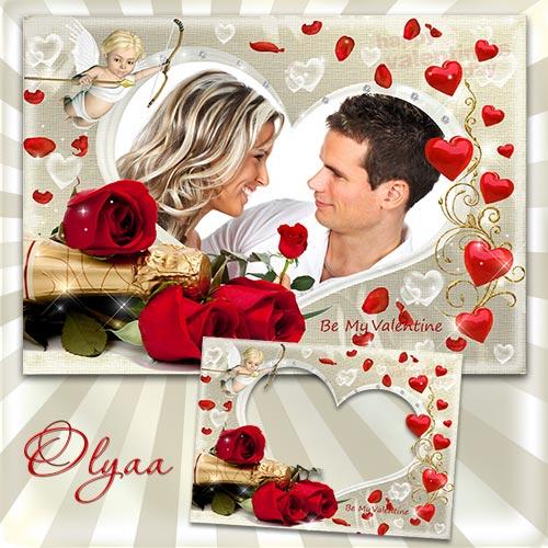 Романтическая рамка для фотошоп - Будь моим Валентином