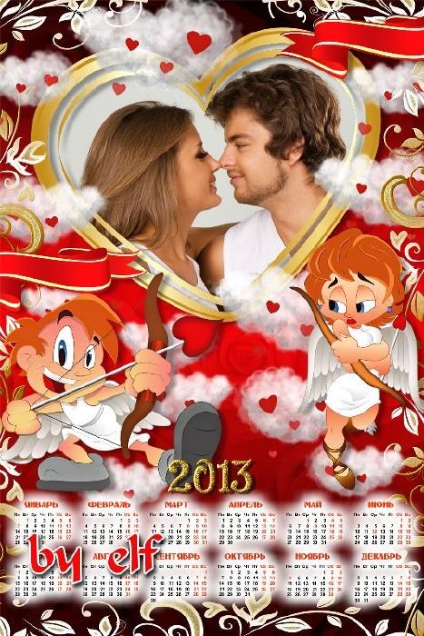 Романтический календарь-рамка на 2013 год - Синеглазый, белокурый, малолетн ...