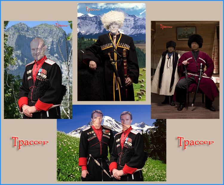 Комплект мужских фотошаблонов - Казаки