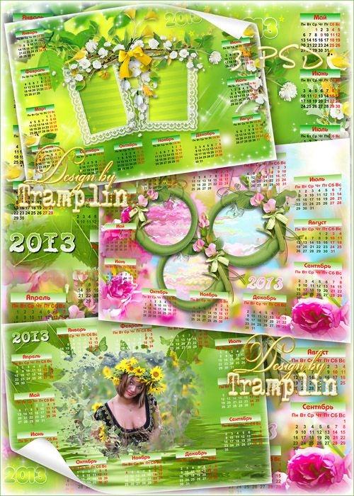 Цветочные Календари-рамки на 2013 год – Ты цветешь как они