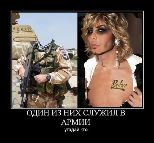 Шаблон для фото - эстрада и армия