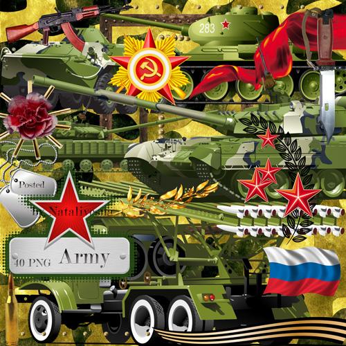 Клипарт в PNG – Наша Армия
