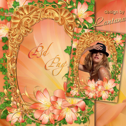 Романтическая рамочка - Вот лилии цветут, сердца отогревая, как маленькие т ...