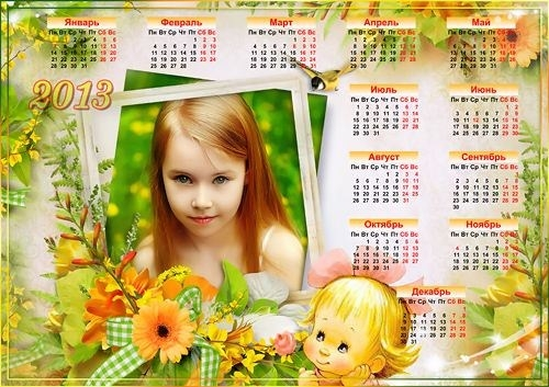 Календарь для девочки 2013 год  – Цветочек детства