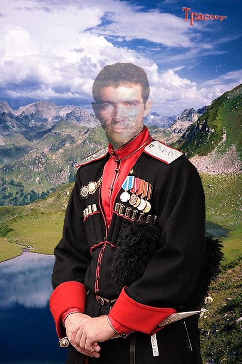 Шаблон мужской - Казак в черкеске с кинжалом