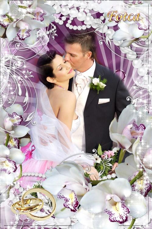 Рамка для фото - Свадебные орхидеи