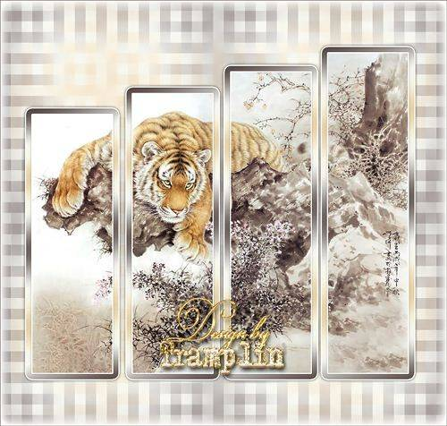 Полиптих – Лев – царь зверей