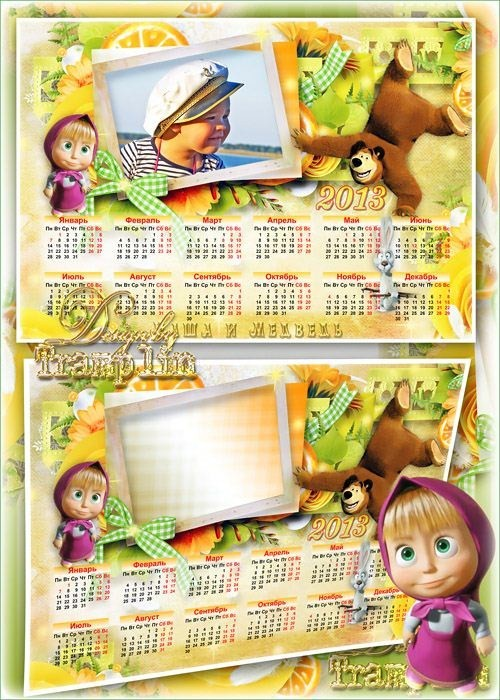 Детский календарь с рамкой для фото 2013 год  – Маша и Миша