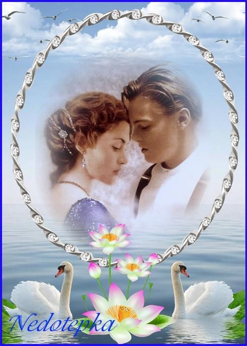 Романтическая рамка - Лебеди