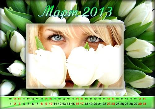 Рамка с календарем - мартовские тюльпаны