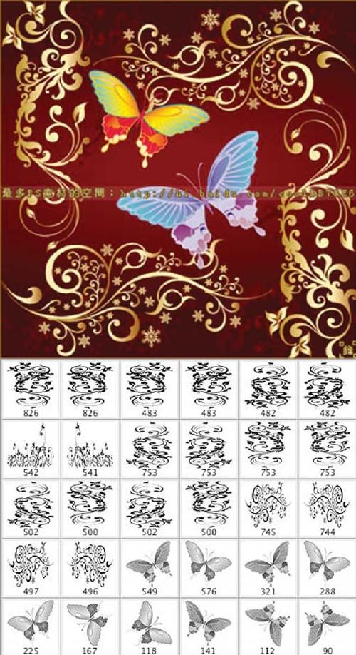 Кисти для фотошоп - Бабочки и узоры