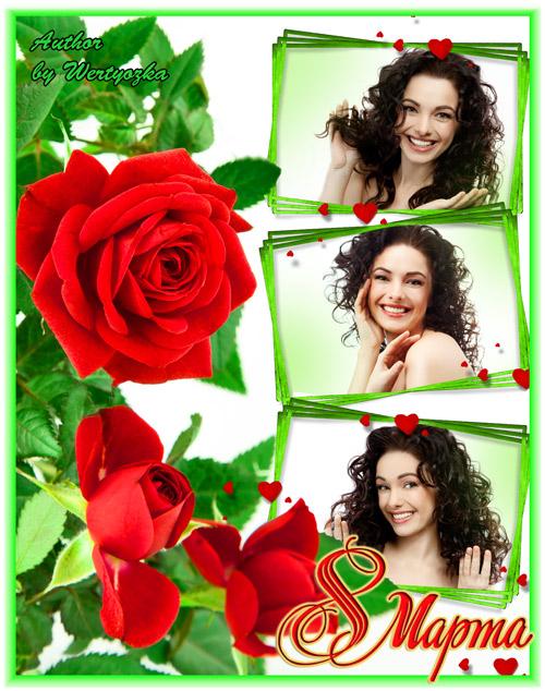 Рамка для фото к 8 марта - Ярко-красные розы
