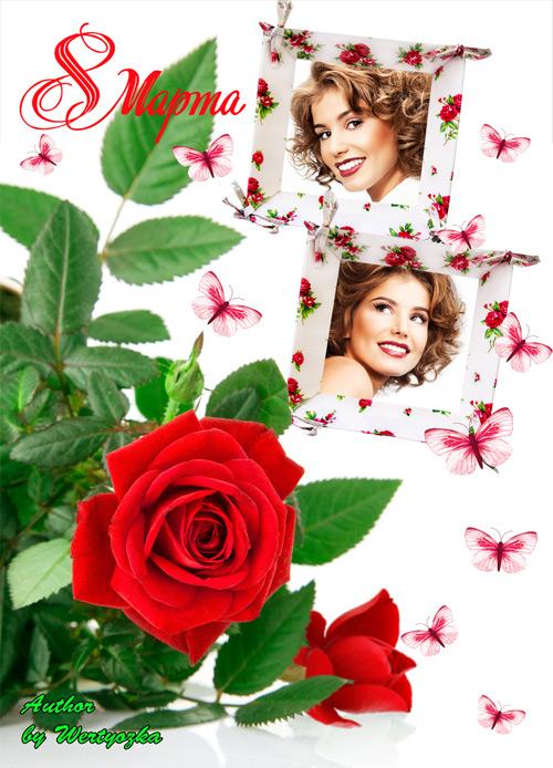 Красные розы на 8 марта - Женская рамка для фотошопа