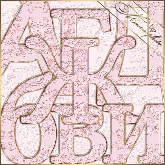 Милый розовый алфавит для украшения в photoshop фотографий