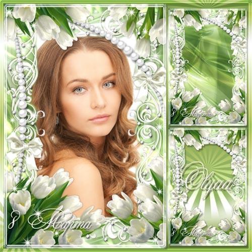 Цветочная рамка для фотошоп - Белые тюльпаны