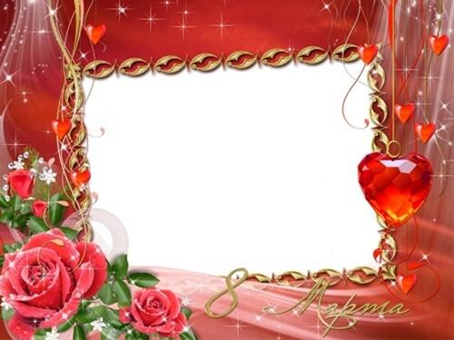 Поздравительная фоторамка - Рубиновое сердце