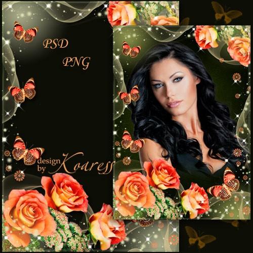 Женская цветочная фоторамка - Букет оранжевых роз