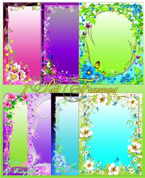 Рамки для фотошопа - Цветочный рай