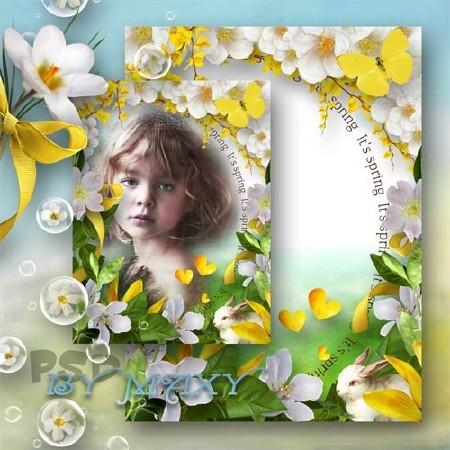 Фоторамка - Цветы, весна и ты