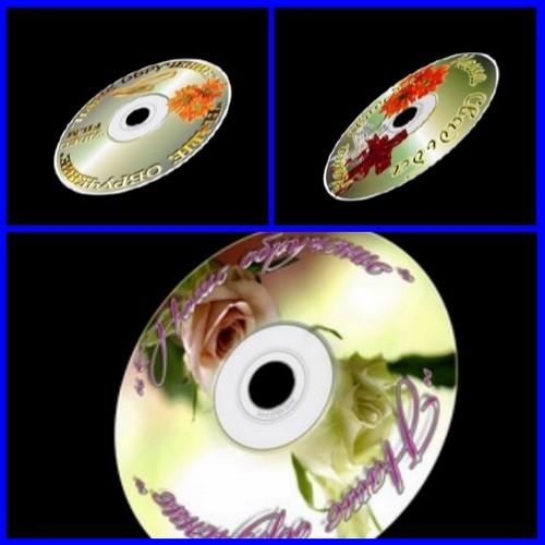 Свадебные футажи - вращающиеся диски на альфаканале