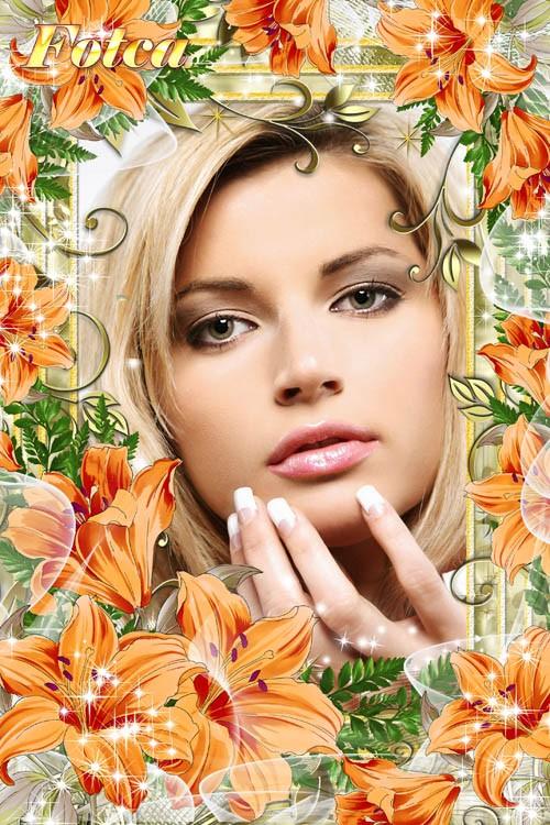 Цветочная рамка для фото - Солнечные лилии