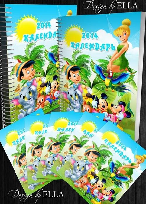 Перекидной детский календарь-рамка на 2014 год-Уолт Дисней