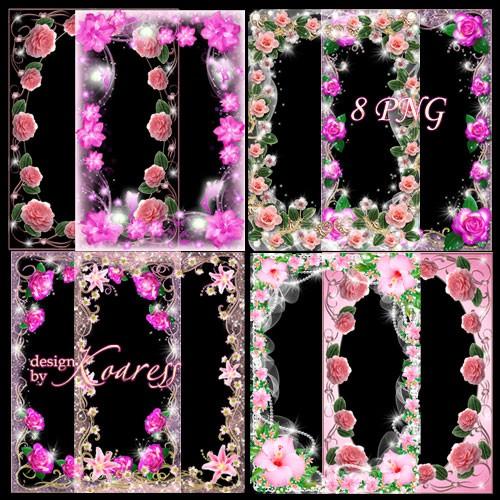 Набор гламурных и романтических фоторамок с розовыми цветами - В розовом св ...
